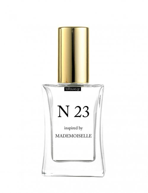 N23 εμπνευσμένο από MADEMOISELLE