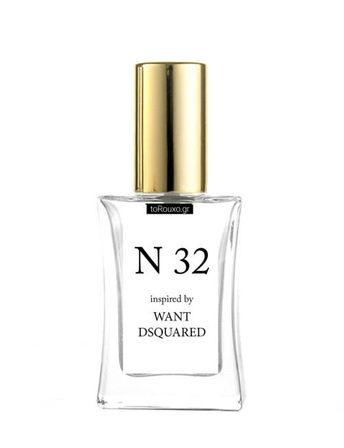 N32 εμπνευσμένο από WANT